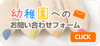 http://manganji.com/support/